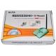 ALFA NETWORK AWUS036NH CARTE USB WIFI B/G/N 2000MW - ANTENNE 5DBI