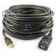 ALFA NETWORK AUSBC15M CABLE USB2 ACTIF - 15M